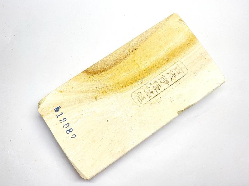 画像1: 伝統千五百年 天然砥石 古代伊豫銘 白 木目 512g 12082
