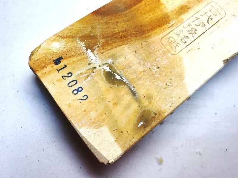 画像4: 伝統千五百年 天然砥石 古代伊豫銘 白 木目 512g 12082