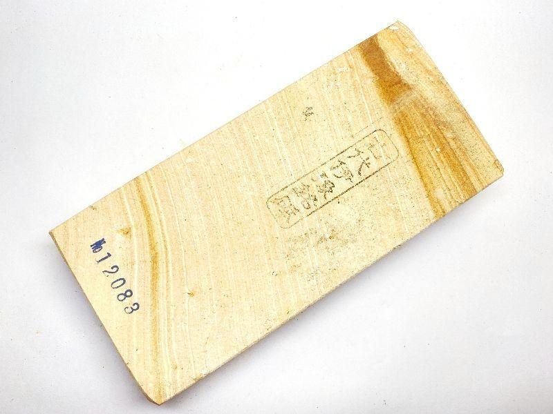 画像1: 伝統千五百年 天然砥石 古代伊豫銘 冴える木目 594g 12083