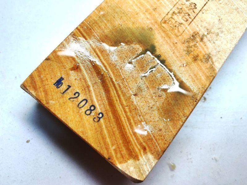 画像4: 伝統千五百年 天然砥石 古代伊豫銘 冴える木目 594g 12083