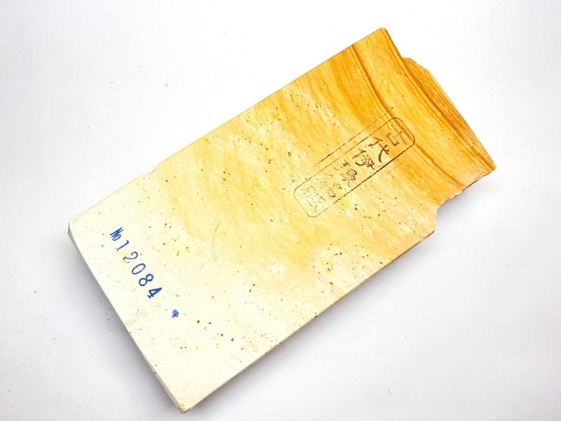 画像1: 伝統千五百年 天然砥石 古代伊豫銘 白 木目 赤星 餅もち大極上 721g 12084