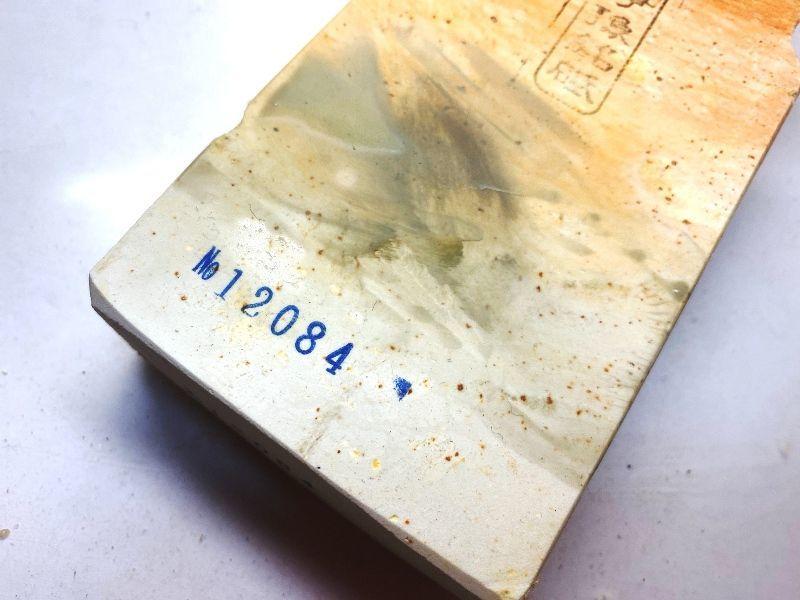 画像4: 伝統千五百年 天然砥石 古代伊豫銘 白 木目 赤星 餅もち大極上 721g 12084