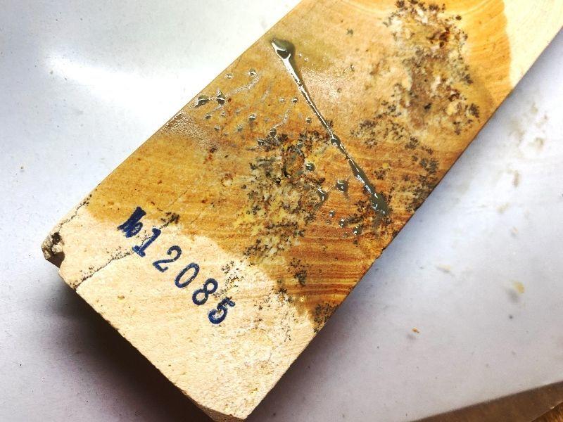 画像4: 伝統千五百年 天然砥石 古代伊豫銘 白 木目 餅もち大極上 490g 12085