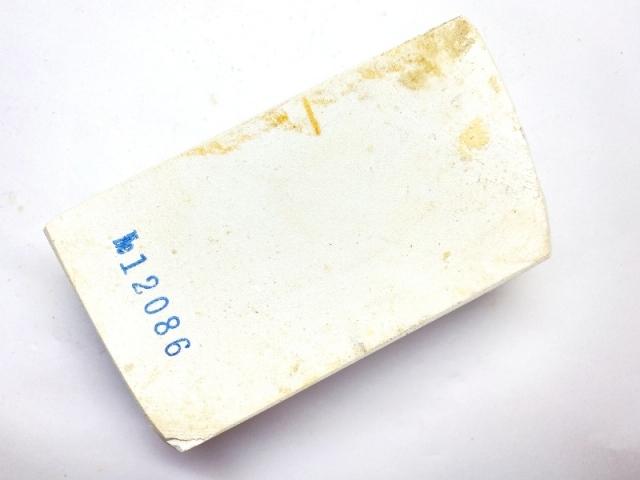 画像3: 伝統千五百年 天然砥石 古代伊豫銘 白 504g 12086