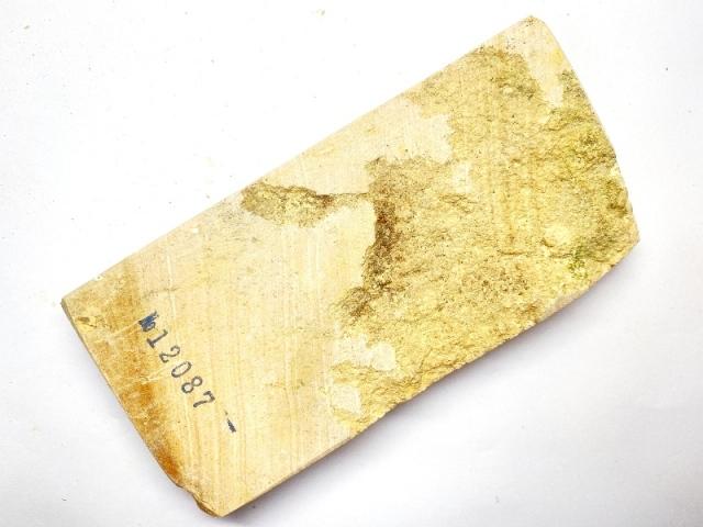 画像3: 伝統千五百年 天然砥石 古代伊豫銘 冴える木目 531g 12087