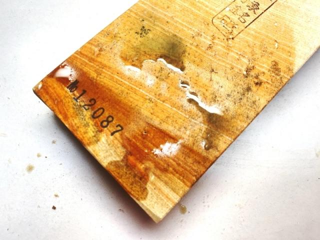 画像4: 伝統千五百年 天然砥石 古代伊豫銘 冴える木目 531g 12087