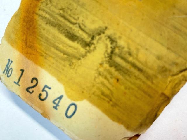 画像4: 天然砥石 正本山 山城銘砥京都市右京区梅ケ畑向ノ地町加藤鉱山近世中山 浅黄梨地 321g 12540