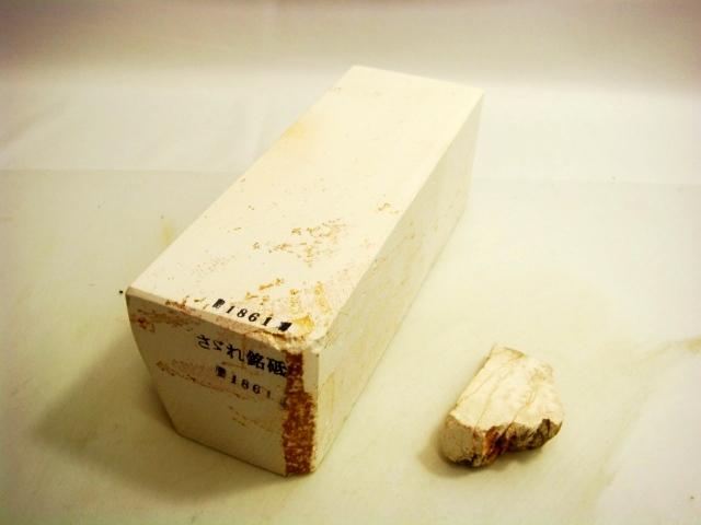 画像1: 天然砥石伝統1200年 伊予砥上尾白 多孔質研磨大王 上+++ 1861