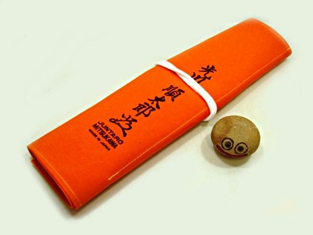 画像1: 錆びない光川さんの布製4丁鋸巻き 迅速安全一面平行収納式
