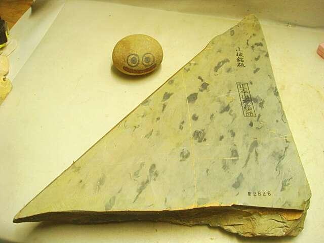 画像1: King  天然砥石 正本山 山城銘砥 総黄板総からす中ほど桃色がかる国宝クラス 2826 330mate dutch auction