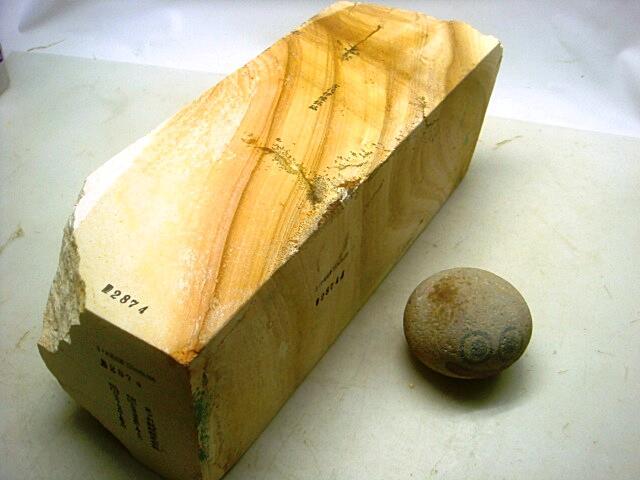 画像1: 天然砥石 伝統1200年 伊予銘砥 超巨大5K木目紅葉 2874