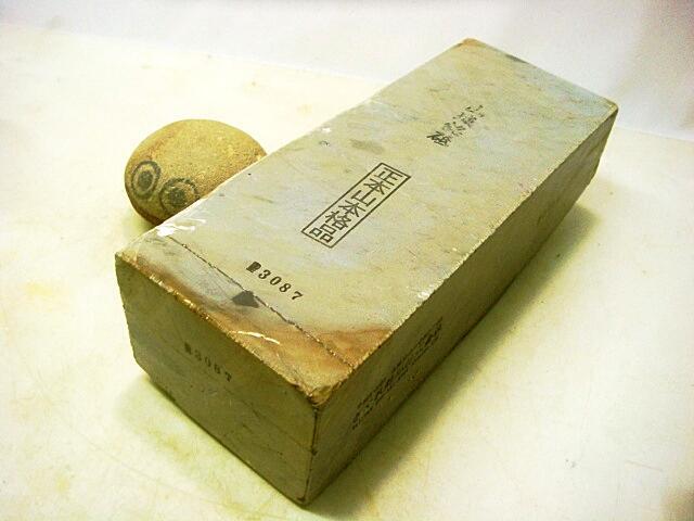 画像1: 天然砥石 正本山 山城銘砥 天井内曇巣板巣なしからす入りの肌なし蓮華 3087.