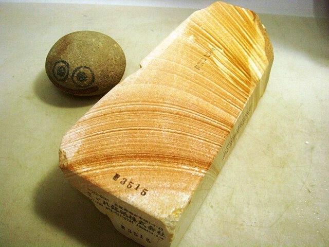 画像1: 天然砥石 伝統1200年 伊豫銘砥 四方ゼブラお肌まで 3515