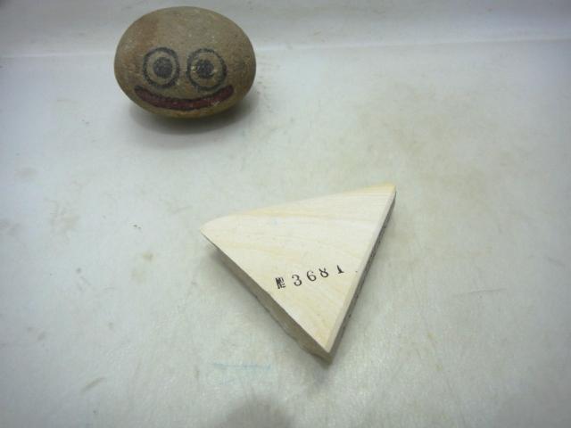 画像1: 天然砥石 三河白 ボタンの落ちの名倉 3681