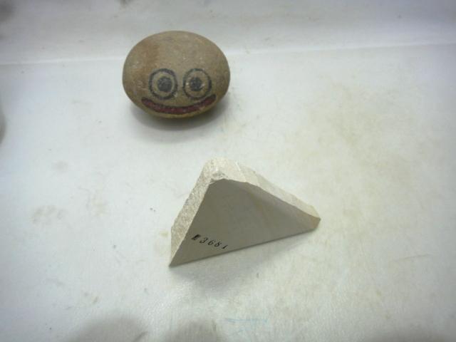 画像2: 天然砥石 三河白 ボタンの落ちの名倉 3681