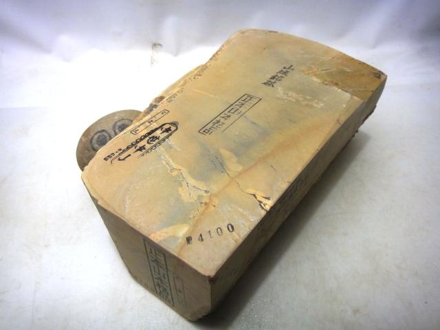 画像1: 天然砥石 山城銘砥 中世中山 がつ板黄板折りかね挽き 4100