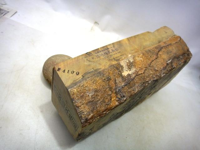 画像2: 天然砥石 山城銘砥 中世中山 がつ板黄板折りかね挽き 4100