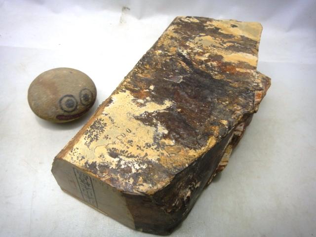 画像3: 天然砥石 山城銘砥 中世中山 がつ板黄板折りかね挽き 4100