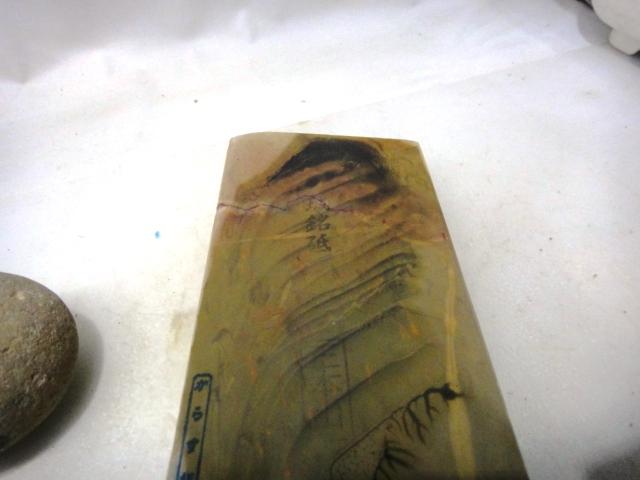 画像4: 天然砥石 山城銘砥 中世中山 虹色ゆうれいからす 4109