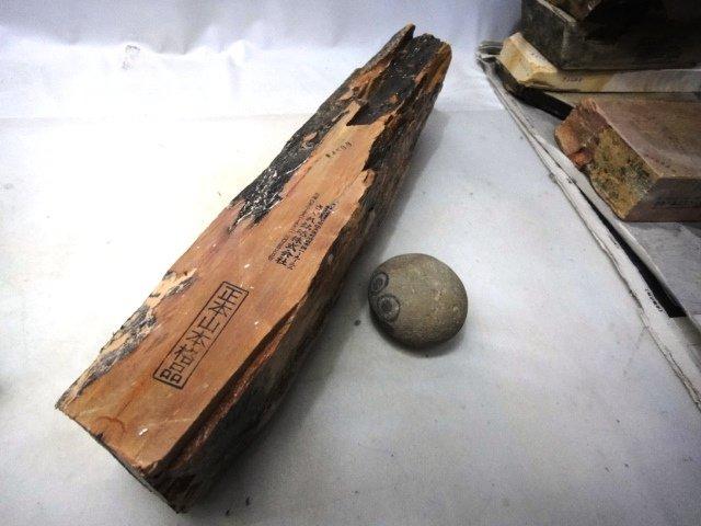 画像2: 天然砥石 山城銘砥 中世中山 戸前赤ピン尺三4.Kg超マグロ用のかたわれ 4509