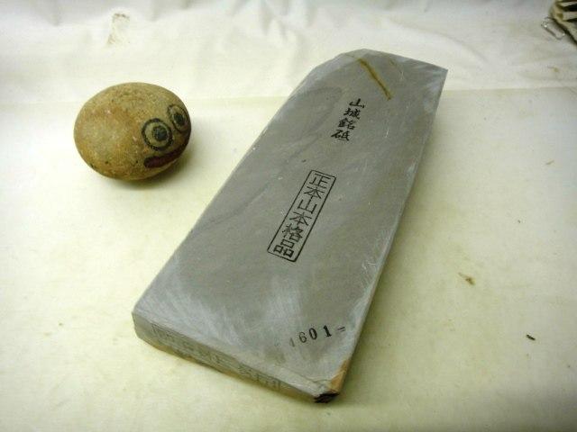 画像1: 天然砥石 山城銘砥 つけはだとおる典型やすり肌水浅黄 4601