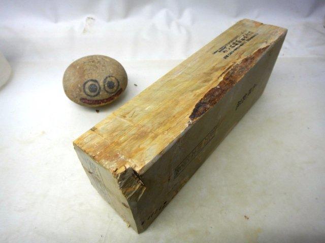 画像2: 天然砥石 山城銘砥 中世中山 天才鮮やか卵色梨地粘着神銘砥 4624