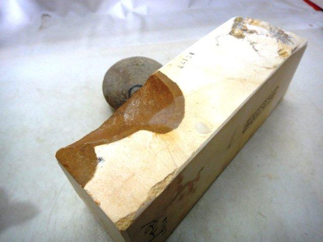 画像2: 天然砥石 古代伊豫銘砥 5171パパ大極上 5172