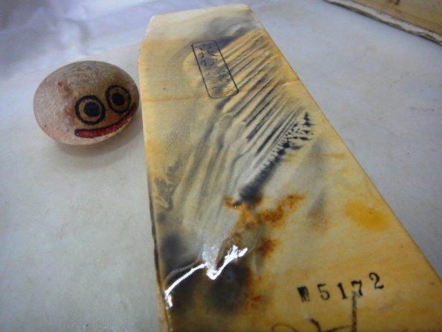 画像4: 天然砥石 古代伊豫銘砥 5171パパ大極上 5172