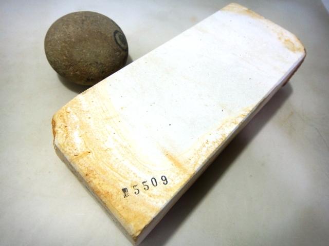 画像3: 天然砥石 古代伊豫銘砥 上級鉄食ミ銘砥長 5509