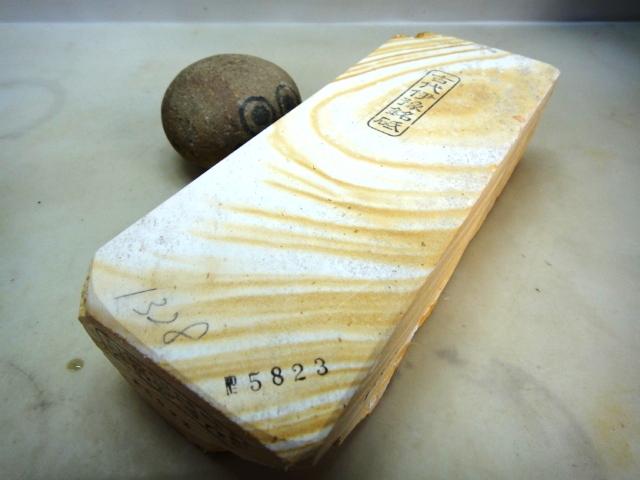 画像1: 天然砥石 古代伊豫銘砥 むちむちむちむち木目上銘砥 5823
