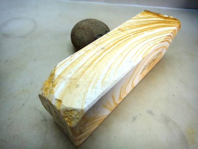 画像2: 天然砥石 古代伊豫銘砥 むちむちむちむち木目上銘砥 5823