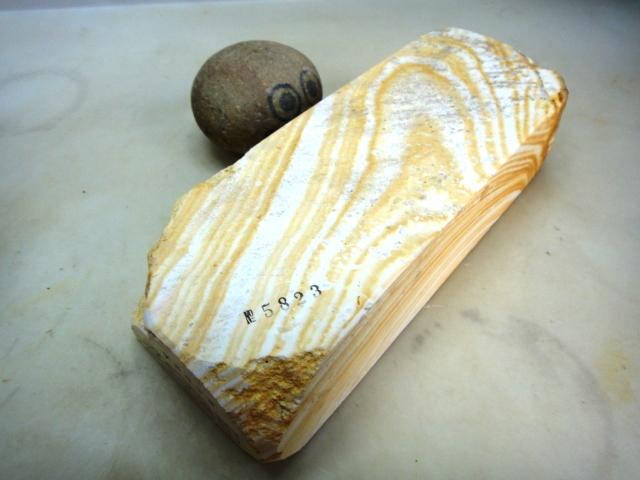 画像3: 天然砥石 古代伊豫銘砥 むちむちむちむち木目上銘砥 5823