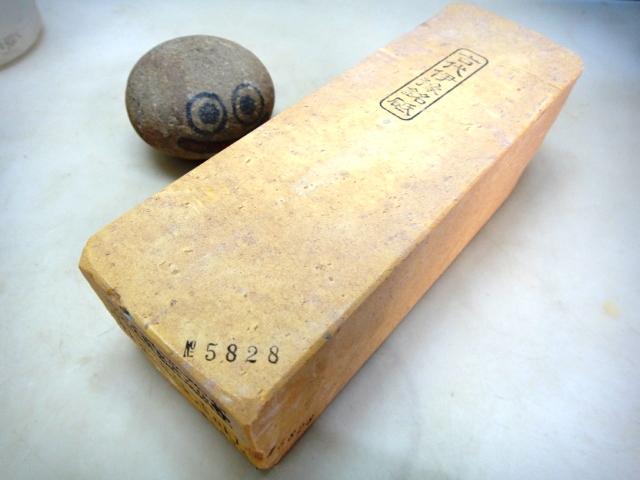 画像1: 天然砥石 古代伊豫銘砥 むらさき桃肉赤星鉄食ミ銘砥長 5828