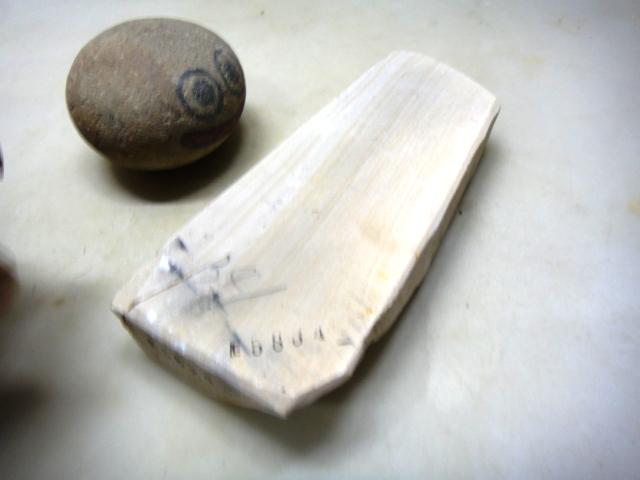 画像1: 天然砥石三河白ぼたん 5834