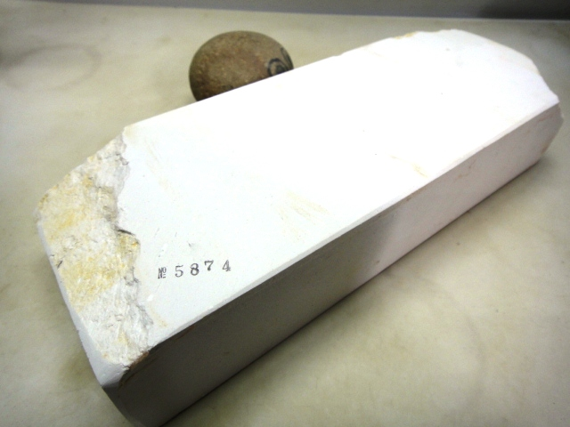 画像3: 天然砥石 古代伊豫銘砥 二色白青みがかる大極上 5874