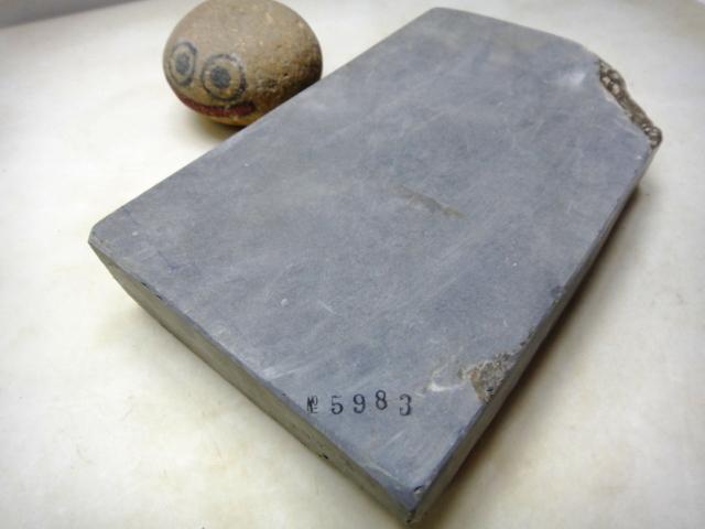 画像1: 天然砥石 青野 硬い青砥 5983