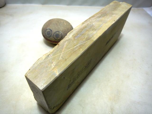 画像2: 天然砥石 山城銘砥 中世中山 鮮やか黄色玉杢強々銘砥 6042