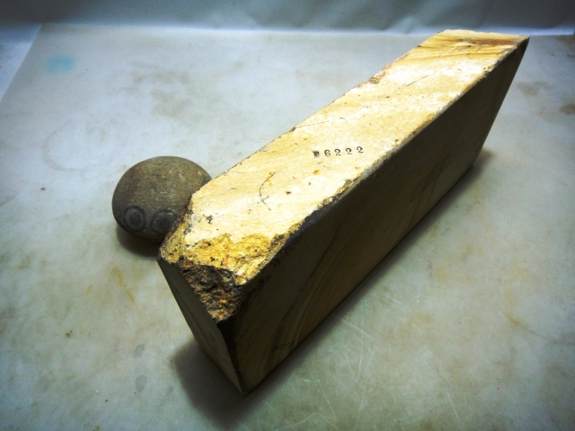 画像2: 天然砥石 古代伊豫銘砥 木 6222