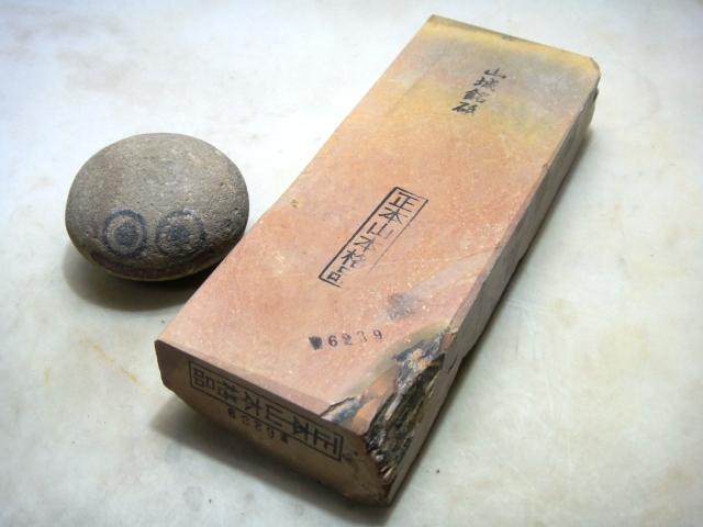 画像1: 天然砥石 山城銘砥 中世中山 赤環巻緑混少し軟化 6239