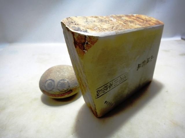 画像2: 天然砥石 山城銘砥 中世中山 赤環巻横接続緑板なまず神銘砥 6256