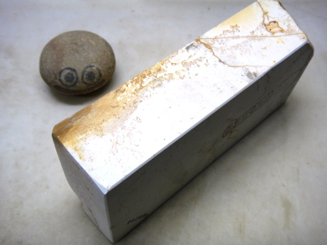 画像2: 天然砥石 古代伊豫銘砥 大極上大紅葉白 6265