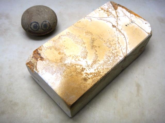 画像3: 天然砥石 古代伊豫銘砥 大極上大紅葉白 6265