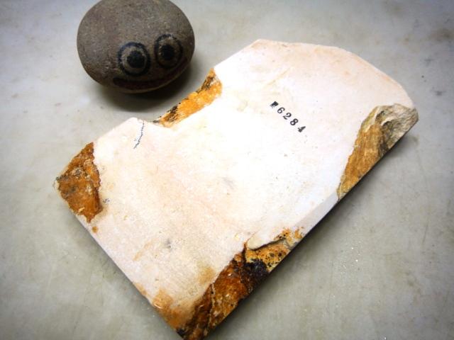 画像3: 天然砥石 古代伊豫銘砥 大極上藝術ピンク本体 6284