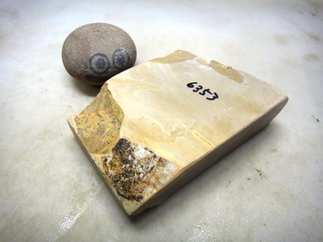 画像3: 天然砥石 山城銘砥 中世中山緑赤黄色地味ですが神銘砥 6353