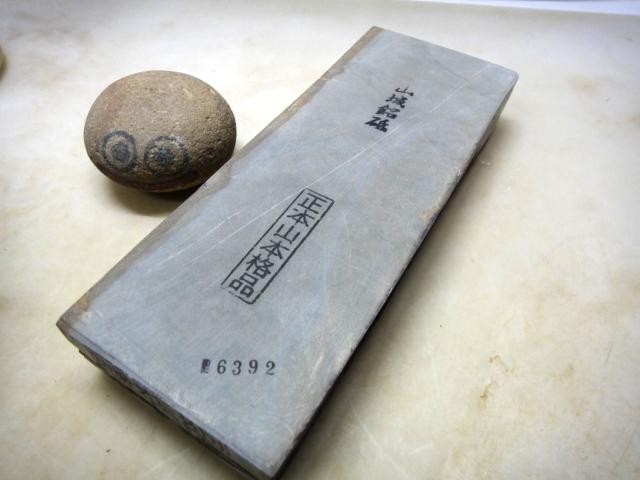 画像1: 天然砥石 山城銘砥 中世中山みどりゆうれいからす 6392