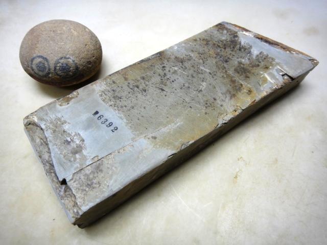 画像3: 天然砥石 山城銘砥 中世中山みどりゆうれいからす 6392