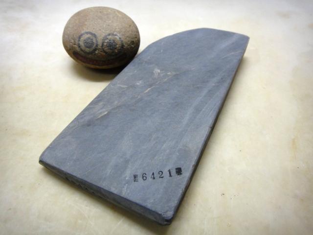 画像1: 天然砥石 青砥 布で取ってますおち 6421