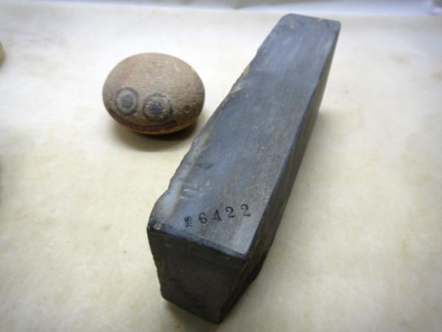 画像1: 天然砥石 青砥 しろごま 6422