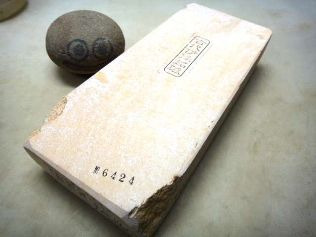 画像1: 天然砥石 古代伊豫銘砥 烈紅葉耐刃毀れ性能かち上げ芸術目〆銘砥 6424