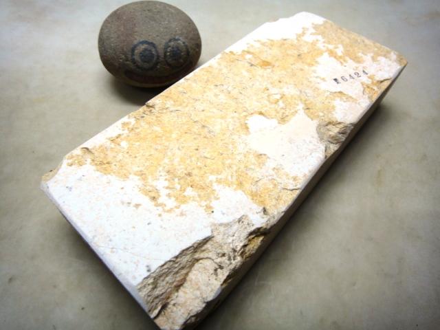画像3: 天然砥石 古代伊豫銘砥 烈紅葉耐刃毀れ性能かち上げ芸術目〆銘砥 6424
